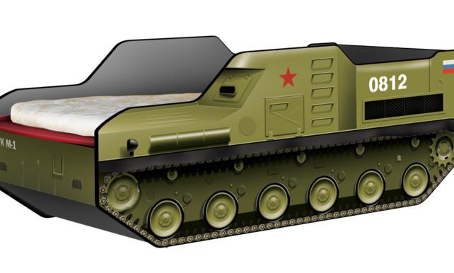 BUK M-1 bedje te koop